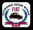 ΕΛΦ Fiat 500 & Συναφή Logo